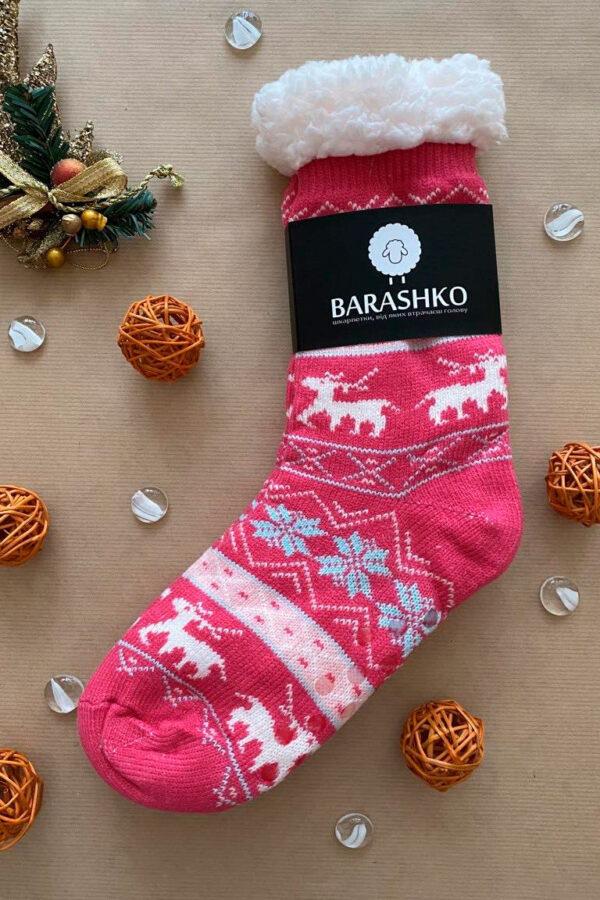 barashko-999999