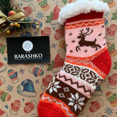 Barashko Red/Pink J20