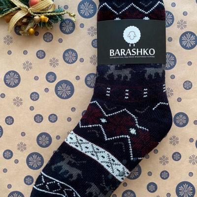 Barashko Dark Blue M20