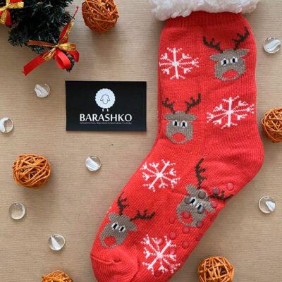 Barashko Christmas Three W20