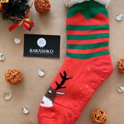 Barashko Christmas Two W20